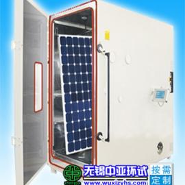 光伏试验设备|光伏组件湿热试验箱