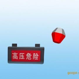 高压感应取电警示器