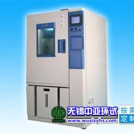 高低温试验箱|GDW-250L
