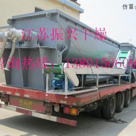 红豆沙专用烘干机-江苏振兴干燥