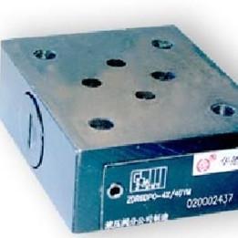 ZDR6DPA2-40B/210YM直动式定值减压阀