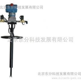 烟气流速仪-北京东分科技发展有限公司