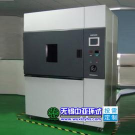 氙灯耐气候试验箱|风冷式氙灯老化试验箱