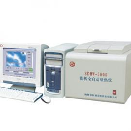 生物质颗粒热值机-热卡测试仪