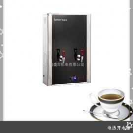 不锈钢即热式电开水器|上海盛世供应|无千沸水混合30型