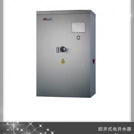 上海汉尔普开水器 无内胆电热开水器