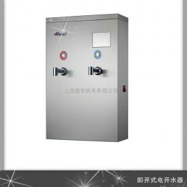 电开水器 无内胆开水器  即开式电开水器