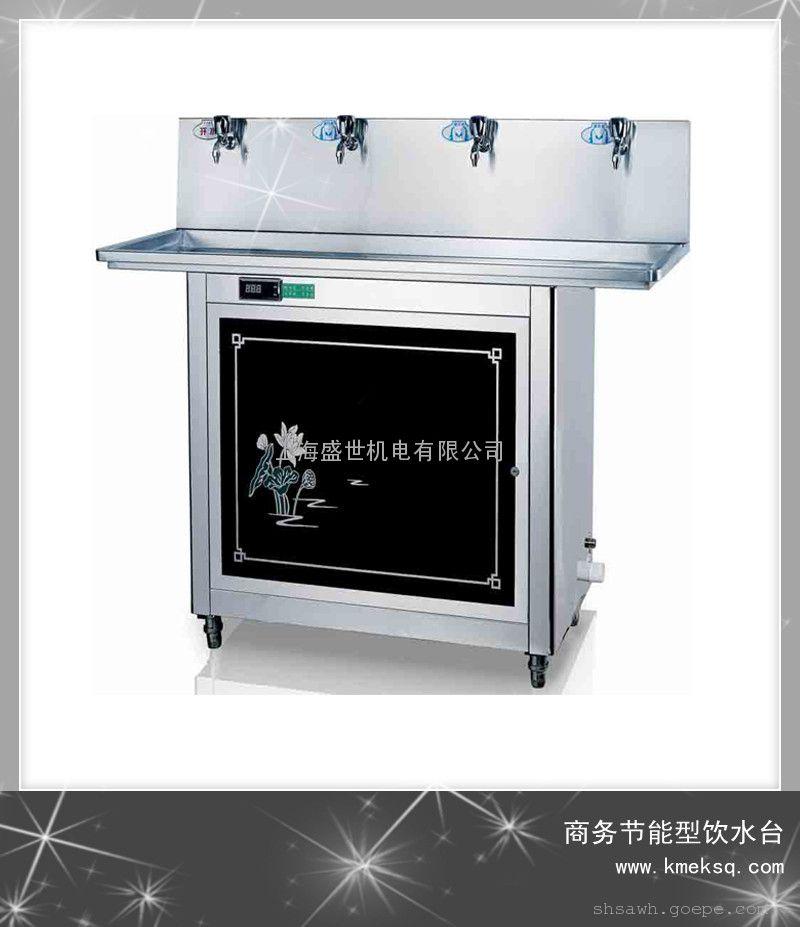 温热饮水机、学校用温热饮水机、直饮水机