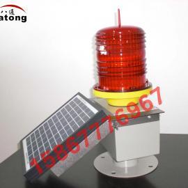 TGZ-125型系列硅太阳能航空障碍灯