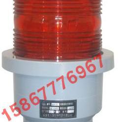 GZ-7型中光强航空障碍灯 150W障碍灯