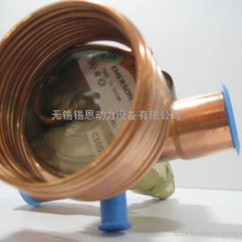 艾默生TRAE30HCA/TRAE30HW100热力膨胀阀
