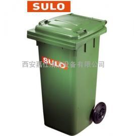西安SULO垃圾桶销售|西安嘉仕垃圾桶经销代理公司