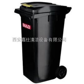兰州SULO垃圾桶销售|兰州嘉仕垃圾桶经销代理公司
