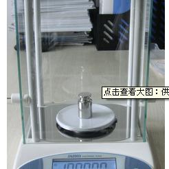 JA2003电子天平0.001克电子精密分析天平