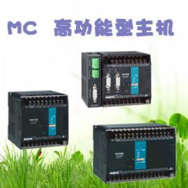 高功能型主机|永宏PLC