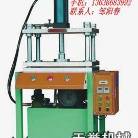 厂家直销油压5吨液晶保护膜裁切机