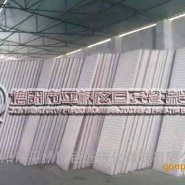 厂家供应钢丝网架珍珠岩门芯板