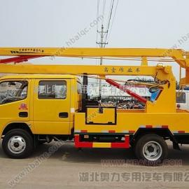 东风福瑞卡高空作业车厂家 东风福瑞卡曲臂式高空作业车
