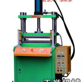 供应优质 油压机@油压冲床¥PET保护膜裁切机