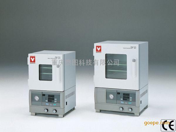 日本雅马拓YAMATO真空干燥箱DP23C/DP33C