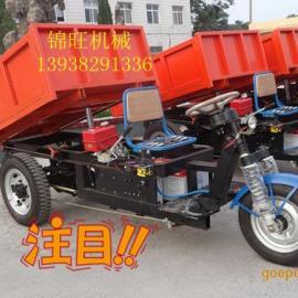电动矿用运输车价格,电动矿用运输车厂家