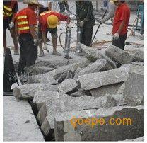 供应混凝土路面拆除分裂机