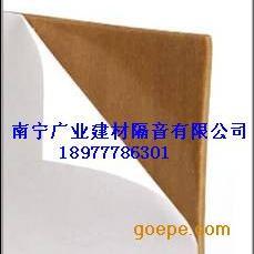 低频隔音材料工厂隔音材料墙体隔音材料