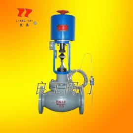 电动温度调节阀、电动温控调节阀、温控阀、自力式温度调节阀