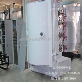 立式真空镀膜机 立式真空镀膜设备 立式镀膜机