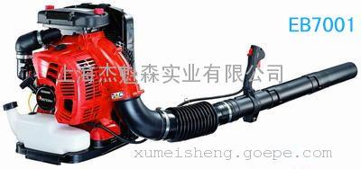 日本小松EBZ7500背负式吹风机