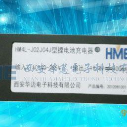 锂离子电池充电器_华迈锂离子充电器