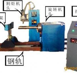 金华圆管相贯线数控切割机销售/衢州金属管等离子切割机厂改造