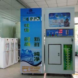 2013新款自动售水机