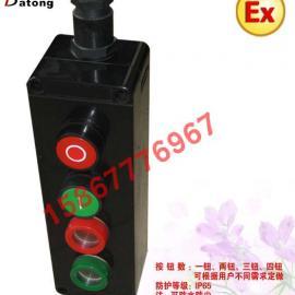 BZA8050-A2D2 防爆防腐主令控2制器
