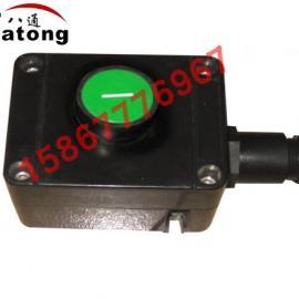 BZA8050-A系列防爆防腐主令控制器 防爆防腐控制按钮