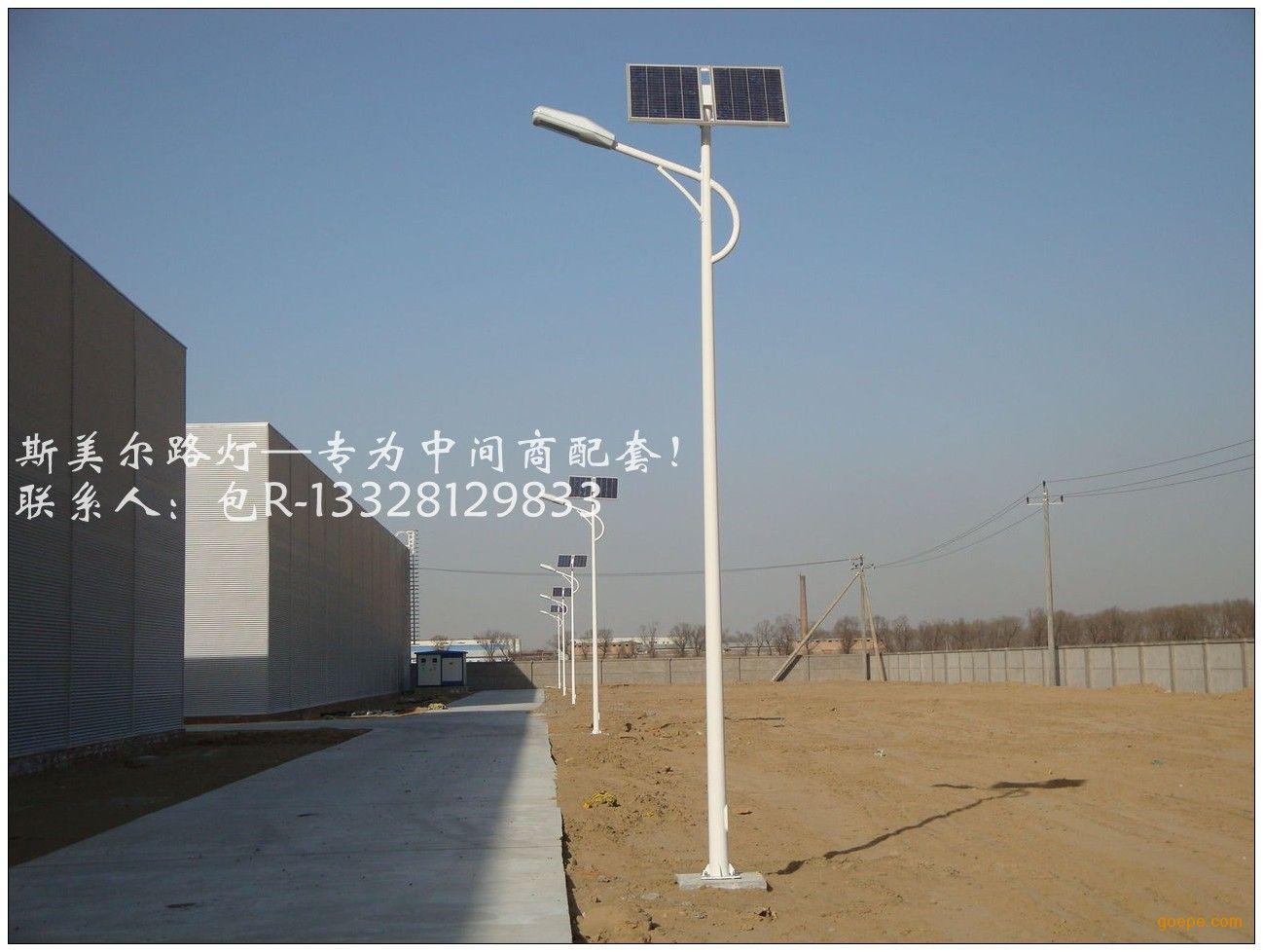 自2009年启动以来,已有许多的村庄用上了太阳能路灯 一事一议 太阳能图片
