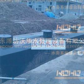 邵阳地埋式污水处理设备使用范围广