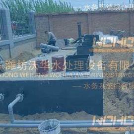 鄂州地埋式污水处理设备易于处理