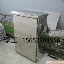 监控杆配套室外防雨箱,不锈钢防雨箱定做