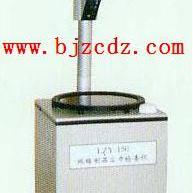 HB.85-LZY-150 玻璃制品应力仪(数显) 玻璃制品应力仪 应力仪 �
