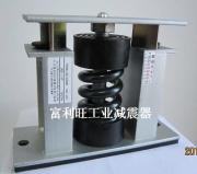 JB型耐酸碱弹簧减震器