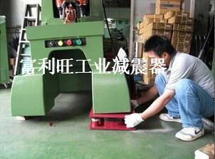 冲床减震器|高速冲床减震器|广东冲床减震器|深圳冲床减震器