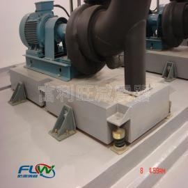 水泵减振台座|水泵减振平台|水泵惯性浮台|水泵防振基座