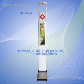 河南全自动超声波身高体重测量仪厂家郑州医用体检电子秤供应商