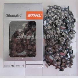德国斯蒂尔(STIHL)404油锯链条
