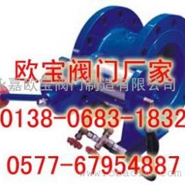 铸钢液力自动控制阀BFDZ701-16C