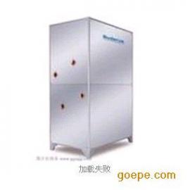 北京地源热泵空调