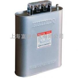 BSMJ0.4-20-3低电压并联电容器