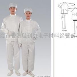 防静电服原理|防静电工作用服标准