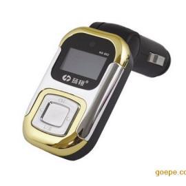 环翔车载MP3播放器_HX-802